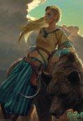 """Обложка книги """"Маша и медведь"""""""
