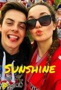 "Обложка книги ""Sunshine"""