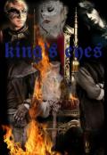 """Обложка книги """"Глаза короля"""""""