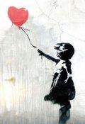 """Обложка книги """"Девочка с красным шариком"""""""