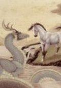 """Обложка книги """"Пьяная сказка или куда пропали драконы"""""""