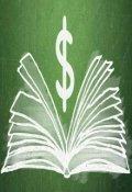 """Обложка книги """"Как выставить цену за книгу на Litnet и не только"""""""