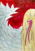 """Обложка книги """"Один день из жизни ангела"""""""