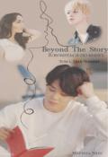 """Обложка книги """"Beyond The Story / Влюбиться по книге. Том 1"""""""