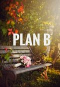 "Обложка книги ""План Б"""