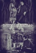 "Обложка книги ""Blestemul lui Dracula 3: capcana pentru Dragan"""