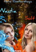 """Обложка книги """"Nadia i Solt"""""""