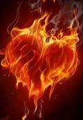 """Обложка книги """"Горящие сердца"""""""