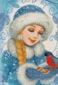 """Обложка книги """"Праздник Первого Снега и самая волшебная ночь в году"""""""