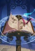 """Обложка книги """"""""Выбери правильный путь . Светлая или тёмная сторона"""""""""""