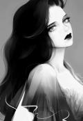 "Обложка книги ""Проблемы вампира"""