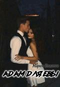 """Обложка книги """"Адам для Евы"""""""