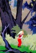 """Обложка книги """"Сказки-небылицы для маленьких"""""""