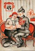 """Обложка книги """"Юморные зарисовки эпохи военного коммунизма"""""""
