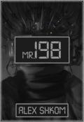 """Обложка книги """"Mr 198"""""""