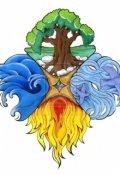 """Обложка книги """"Травы — форма отсталой медицины или Путь К Здоровью?"""""""