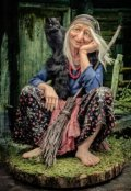 "Обложка книги ""Бабка Ведьма, Леший, Лада... """