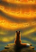 """Обложка книги """"Мечта лисёнка о Звезде"""""""