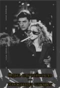 """Обложка книги """"Одна случайность и миллиард сигарет"""""""