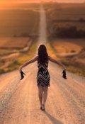 """Обложка книги """"Самый короткий в мире рассказ о жизни (женский взгляд)"""""""