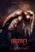 """Обложка книги """"Абраэль. Потерянный ангел."""""""