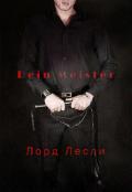 "Обложка книги ""Dein Meister"""