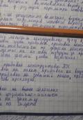 """Обложка книги """"Любовь """""""