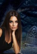 """Обложка книги """"Кладбище в наследство и проклятье в подарок"""""""