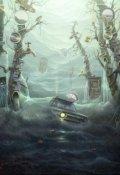 """Обложка книги """"На странных берегах"""""""