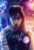 """Обложка книги """"Giselle: Тайна"""""""