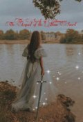 """Обложка книги """"Тайна Мунакра. Легенда Лунного меча"""""""