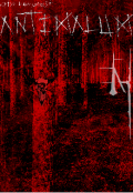 "Обложка книги ""Antimalum"""