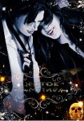 """Обложка книги """"Цветок вампира """""""