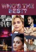 "Обложка книги ""Who's The Best?"""