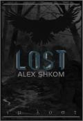 """Обложка книги """"За день до нашей смерти: Lost"""""""