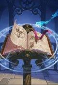 """Обложка книги """"Выбери правильный путь Светлаяилитёмная сторона новая глава"""""""