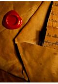 """Обложка книги """"Письмо с другой жизни"""""""