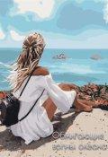 """Обложка книги """"Обжигающие волны океана """""""