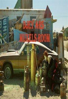 """Книга. """"Muxels room"""" читать онлайн"""