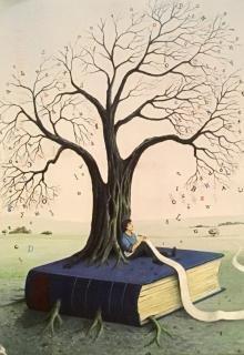 """Книга. """"Гений"""" читать онлайн"""