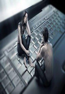"""Книга. """"Первый чат-роман о любви"""" читать онлайн"""