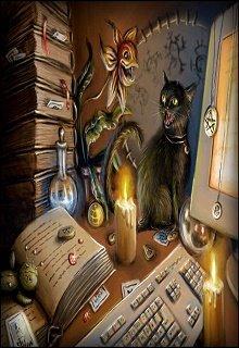"""Книга. """"Вид с другой стороны"""" читать онлайн"""