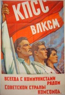 """Книга. """"Комсомольская сказка"""" читать онлайн"""