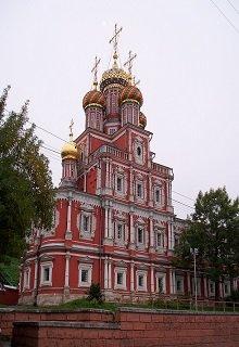 """Книга. """"Прогулка по Нижнему Новгороду"""" читать онлайн"""