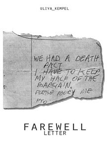 "Книга. ""Farewell Letter"" читать онлайн"