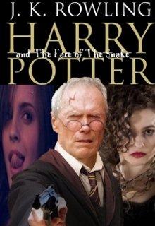 """Книга. """"Гарри Поттер и Лик Змеи """" читать онлайн"""