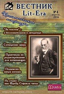"""Книга. """"Апрель 2016: Психологическая литература"""" читать онлайн"""