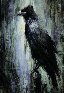 """Книга. """"Ворона"""" читать онлайн"""