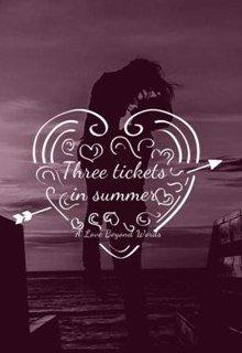 """Книга. """"Три билета в лето!"""" читать онлайн"""