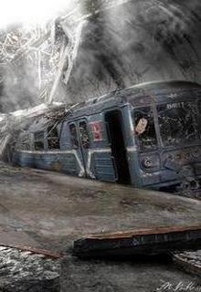"""Книга. """"Ташкент подземная, метро 2034"""" читать онлайн"""